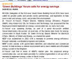 Saudi Gazette - 'Green Buildings' forum calls for energy savings