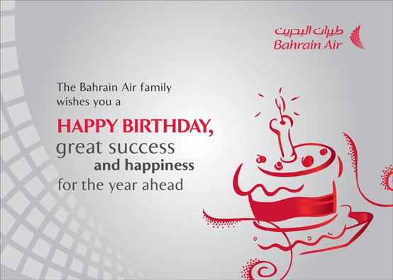 Thank you Bahrain Air for the kind thought!