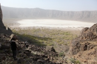 This is what you will see when you approach the crater