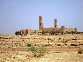 This is the view of Diriyah's district court from the road heading down to Wadi Hanifah