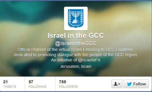 The launch of the @IsraelintheGCC twitter account is a cheap but potentially effective media channel for the Israeli government