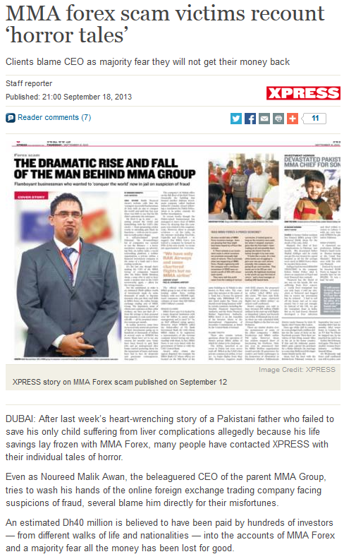 Another breaking news piece by XPRESS which wasn't picked up by other media outlets in the UAE