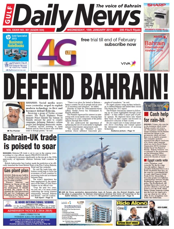 The Front Page of Bahrain's Gulf Daily News for the 15 January 2014