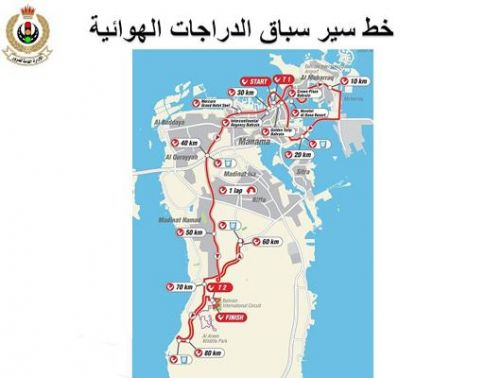 To give you an idea of how much the race affected the island, this is a map of the race's path across Bahrain