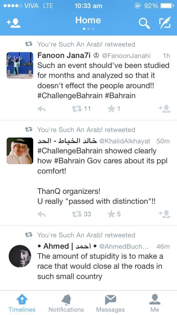 A small selection of the Twitter posts using the hashtag #ChallengeBahrain