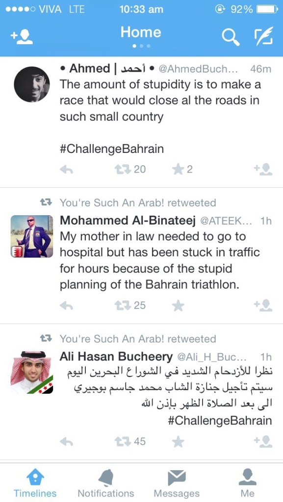 More tweets from yesterday's #ChallengeBahrain