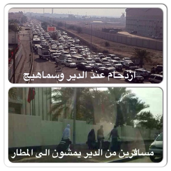 Images of the traffic from Al-Deir and Samaheej near to the Bahrain International Airport. People had to walk for miles to reach the terminal building.