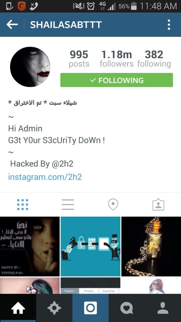 Bahrain-based actress Shaila Sabt had her Instagram account hacked by @2h2 in what seems to be a copycat of the hack on Sheikh Hamdan's account