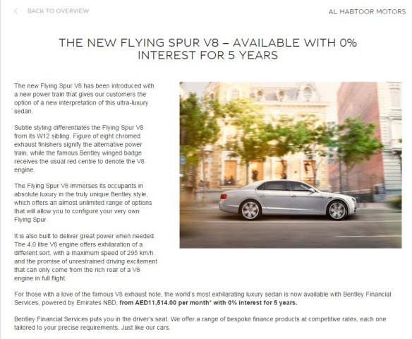What does this sort of offer do to a brand such as Bentley? Does it help or harm the brand in the eyes of Bentley's original target audience?