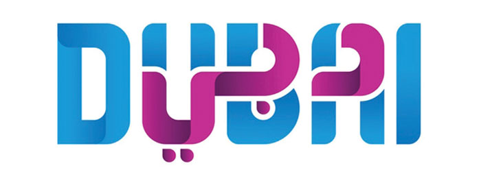The New Dubai Car Plate Logo Has Proved Popular But Does It Bear Any Resemblance