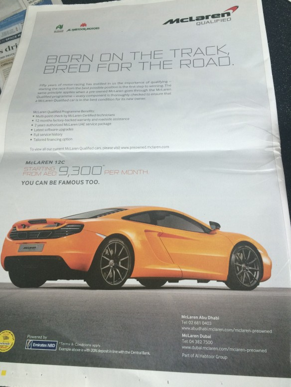 Do you have a spare 10,000 Dirhams to spare a month? Why not buy a McLaren supercar?