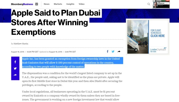 Bloomberg's scoop on Apple's ownership structure in the UAE was an example of investigative journalism that we often sorely miss in the Gulf