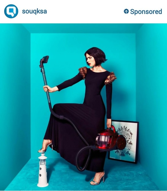 Souq's Instagram advert was the first to be seen by Middle East users of the app