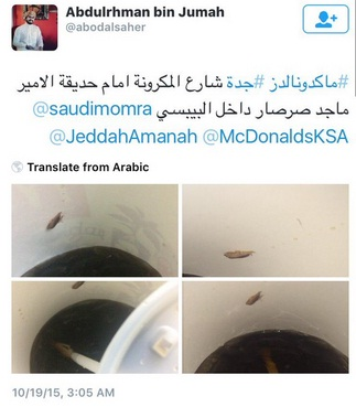 This was the initial tweet from Abdulrahman on the 19th of October with the alleged cockroach in the cup