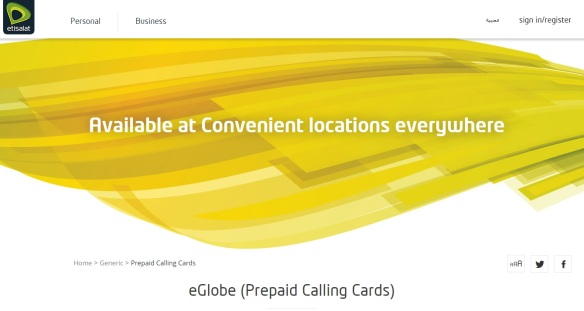 Do you know about the eGlobe card and where to find it? Is this the real #EtisalatChallenge?