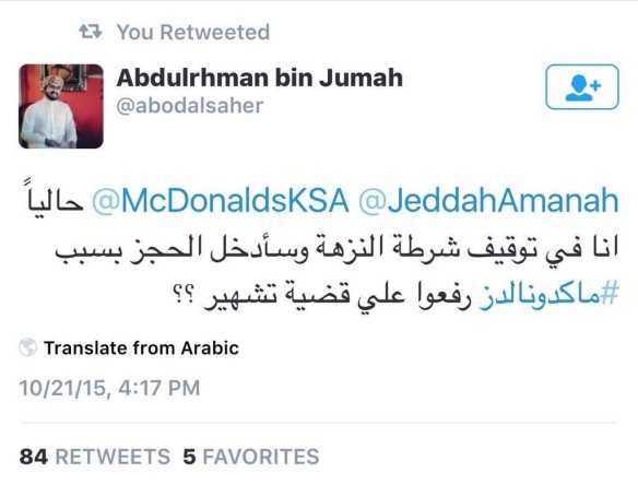 The Saudi at the center of the allegation was even tweeting as he was being held by police for defamation