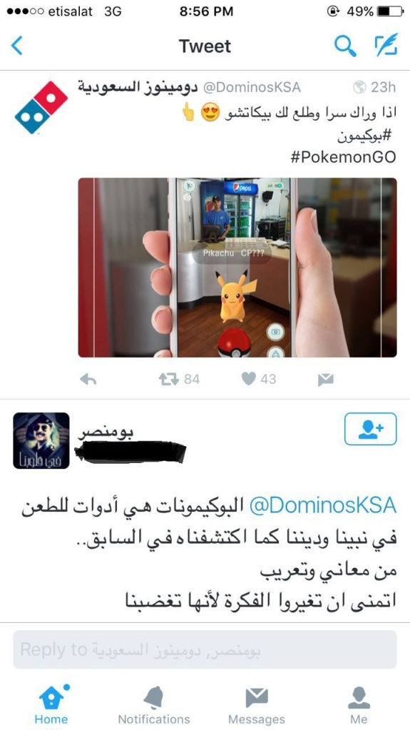 Dominos Pizza's efforts to use Pokemon as part of marketing were called into question by one user, who claimed Pokemon were tools of the devil against Islam. The user told Dominos to change its marketing or risk angering the public.
