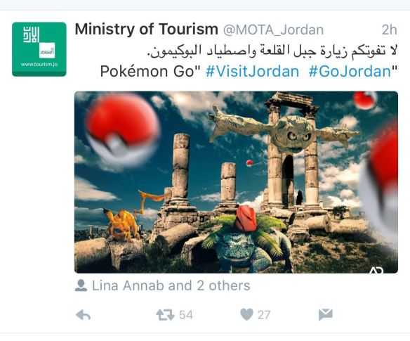 Even Jordan's Ministry of Tourism has jumped on the Pokemon Go craze, to get visitors to go and take a look at Amman's Citadel