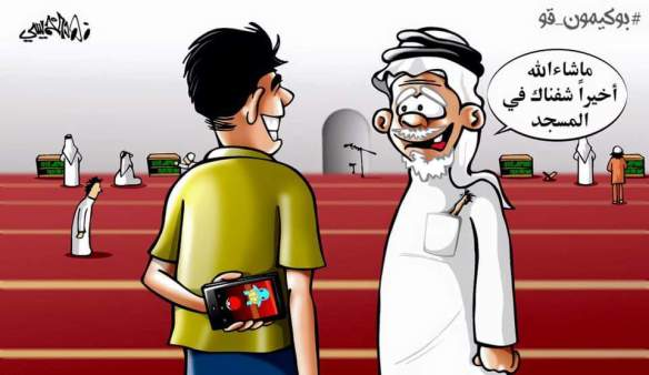 "With his phone in his hand and an image of a Pokemon monster on the screen, the caption reads, ""finally we see you at the Mosque."" (image thanks to Yaser Al Amoudi)"