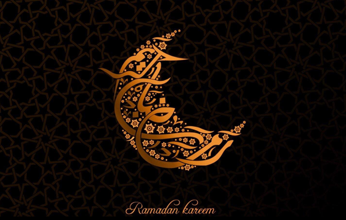 A guide to media relations in ramadan and eid alex of arabias blog the start of ramadan is marked by a crescent moon and this image is commonly used for ramadan greetings m4hsunfo